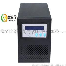 1000W工频纯正弦波逆变器高效家用逆变器**逆变电源