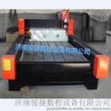 济南厂家捷刻石材雕刻机1318重型大理石石碑雕刻机