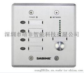 总代理美国SABINE VS4墙面可编程控制面板靖非智能