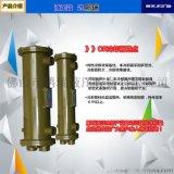 液压站水冷却器 热交换器 循环多管道油压助力散热器 批发供应