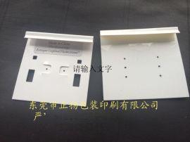 PVC/PP卡首饰卡/耳环卡