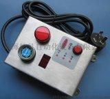 SA501B 定時報警器