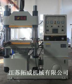 供应刹车片耐磨材料成型机  质优价廉 型号齐全