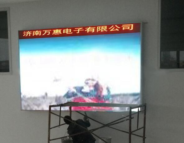 山东室内  LED显示屏/PH3.0  色显示屏