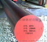 齐鲁特钢锻造碳结圆钢65Mn16MnΦ80-1200mm