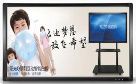 55英寸触摸屏一体机壁挂电视电脑教学触控一体机
