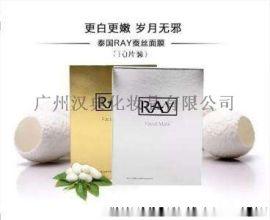 南京RAY面膜批i发商 优质RAY面膜货源供应