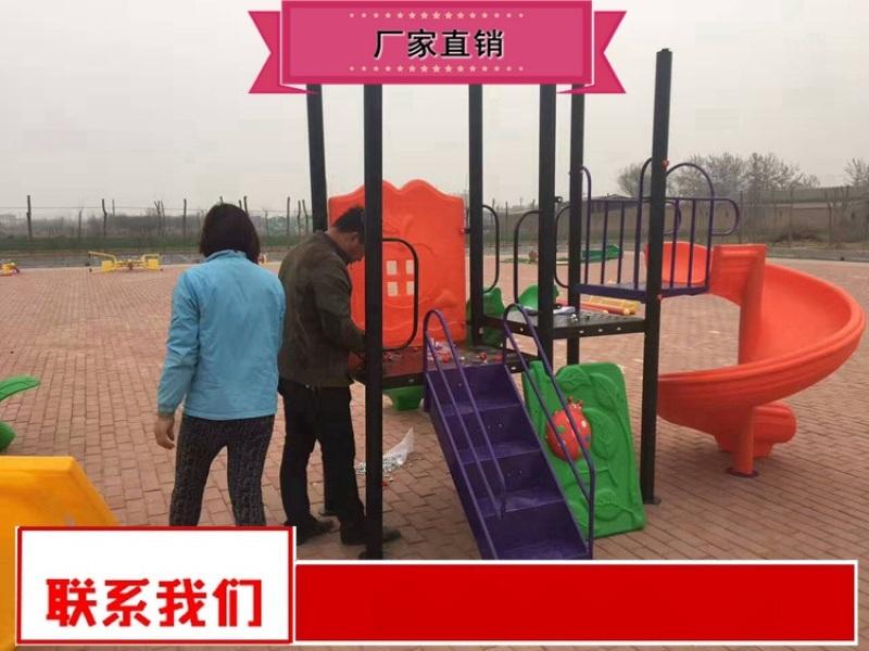 生產商幼兒園娛樂設施誠信經銷