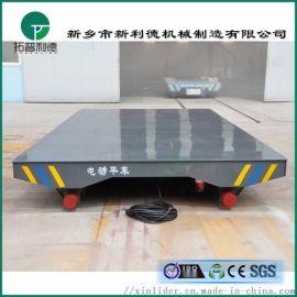 喷砂房电动车 拖链式平板车车间运输必备