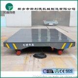噴砂房電動車 拖鏈式平板車車間運輸必備