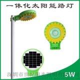 新款5W一體化太陽能發電感應手提燈太陽花Led燈