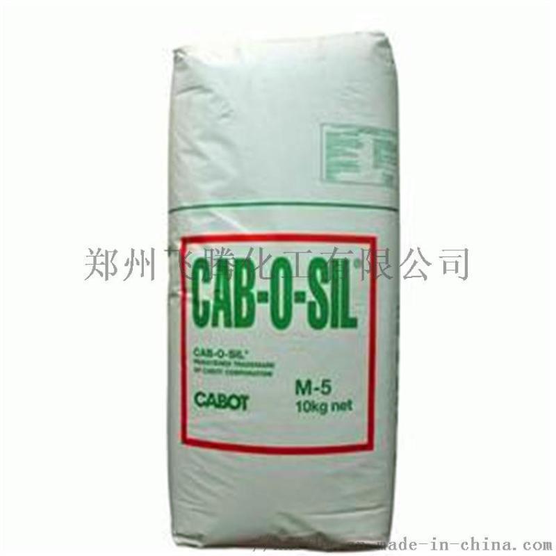 厂家直销气相白炭黑 超细二氧化硅粉 橡胶增强剂