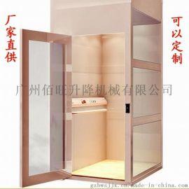 家用电梯厂供韶关中山珠海湛江液压小型别墅家用电梯