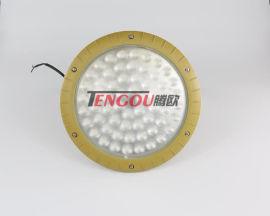 BAD85防爆LED灯 节能环保照明灯