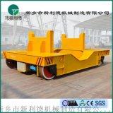 20噸轉彎電動平車液壓升降軌道平車