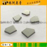 YG11C硬质合金煤炭采掘合金片 高硬度钨钢煤钻片