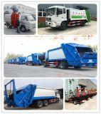 10噸壓縮垃圾車送貨上門
