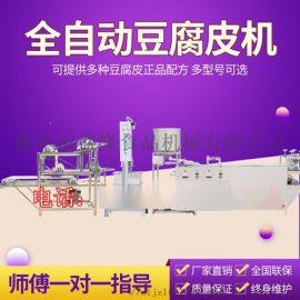 干豆腐机设备 辽宁丹东干豆腐制作机 千张干豆腐机