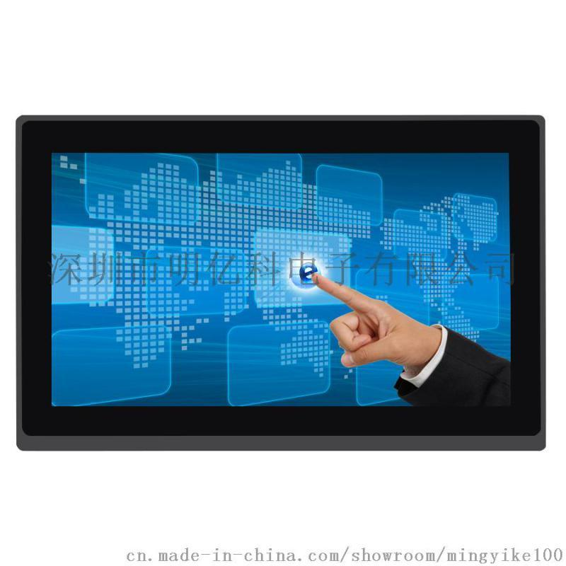 12寸LED显示器显示屏多点电容工业触摸显示器