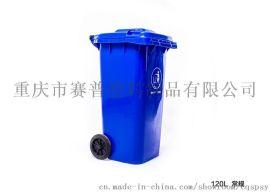 重庆江津塑料垃圾桶生产厂家