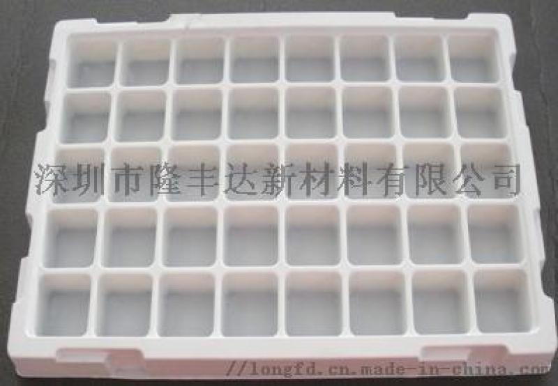 吸塑、吸塑盒、包装吸塑