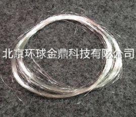 超高纯银99999丝棒粒片靶箔粉导电材料