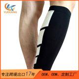 萊卡加壓運動護小腿 籃球足球跑步運動護小腿 加壓運動護具