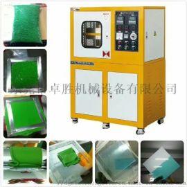 卓胜(厂家直销)ZS-406B 小型平板硫化机