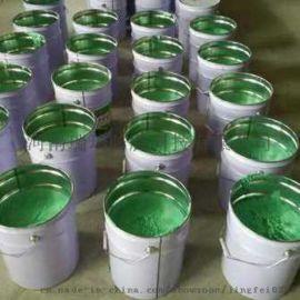 防腐蚀乙烯基酯树脂-环氧玻璃鳞片胶泥价格-河南九阳复合材料有限公司