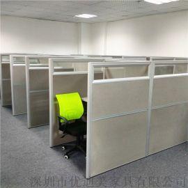 北京上海广州深圳呼叫中心办公隔音屏风办公桌