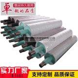 廠家供應橡膠輥軸 生產加工包膠輥