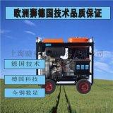 190A柴油發電電焊機優點