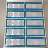 BCW1-90測溫貼片哪余有賣