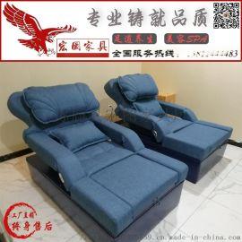 厂家直销足疗沙发足浴沙发电动足疗沙发