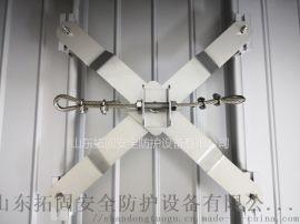 钢结构防坠装置钢构施工防坠落