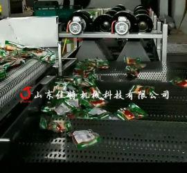 黄山蔬菜翻转式风干机 可用于净菜生产线使用的风干机