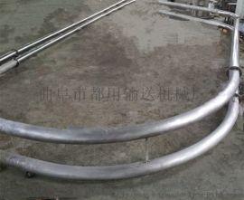 管鏈輸送機定制廠家 無塵碳粉管鏈輸送機LJ
