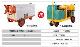 重庆电动液压注浆泵生产厂家 双液注浆泵