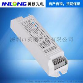 led驱动应急电源 内置电池组 吸顶灯应急电有 防爆灯应急电源