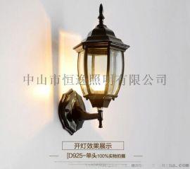 户外防水压铸铝壁灯 恒逸壁灯 欧式墙壁灯