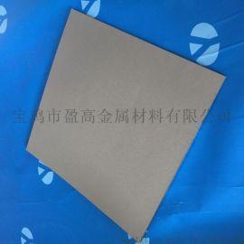 订制酸碱溶液用多孔钛板