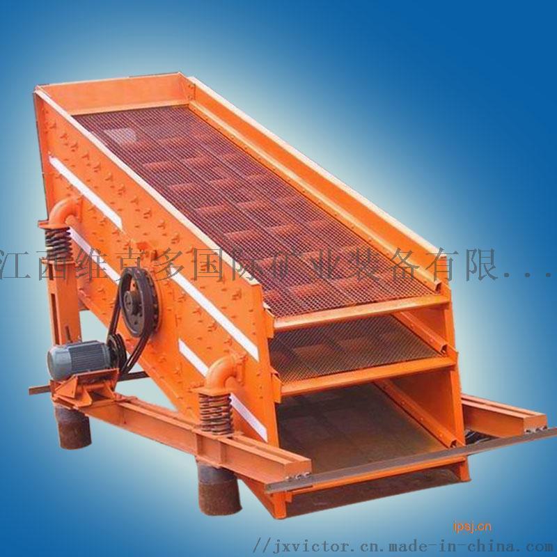 振动筛生产厂家 大小型振动筛选机 双层振动筛现货
