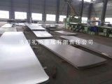 超宽热轧中厚板 铝板