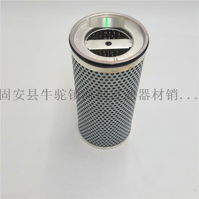 廠家直銷 瑪勒濾芯852755DRG90