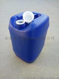 提供危包证20L出口UN塑料桶20升密封桶