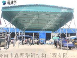赵县移动仓储折叠棚单边悬空电动遮阳蓬订购电话