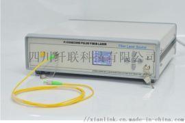 19新北京供应Xlink  单频1KHZ/3KHZ窄线宽光纖激光器NLFL-1550