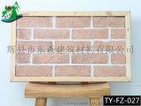 文化磚廠家定制淺黃色文化磚外牆背景牆裝修建築
