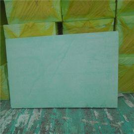 阻燃热固复合聚苯乙烯泡沫保温板