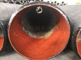 稀土合金管 合金耐磨材料 耐磨弯头cr13